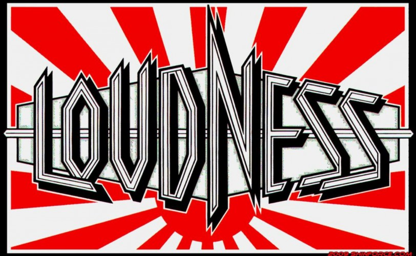 «A Buyer's Guide»: Loudness
