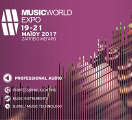 Music World Expo Conferences: Οι θεματικές ενότητες