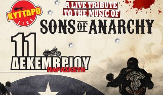 "Samcro Festival: A live tribute to ""Sons Of Anarchy"" - Γνωρίστε τις μπάντες (Μέρος Α')"