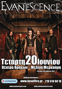 Evanescence - Athens 2012