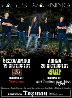 Fates Warning @ Greece 2013
