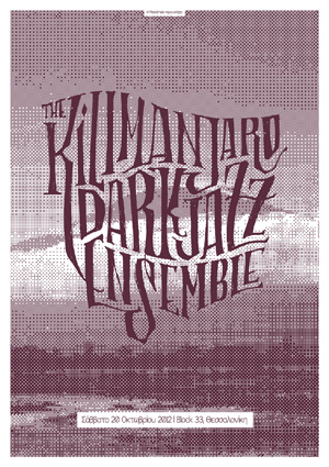 Kilimanjaro Darkjazz Ensemble - Thessaloniki