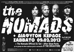 The Nomads @ Athens