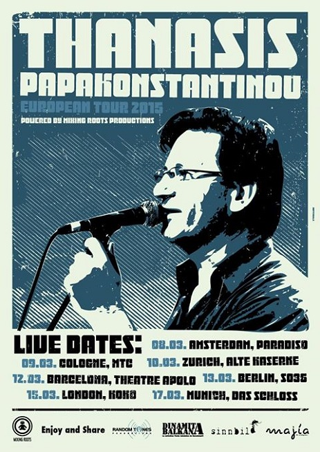 Thanasis Papakonstantinou - EU Tour 2015