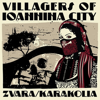 Villagers Of Ioannina City - Zvara/Karakolia
