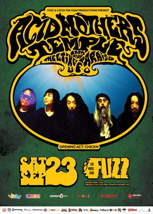 Acid Mothers Temple & The Melting Paraiso UFO, Chickn Αθήνα @ Fuzz Club