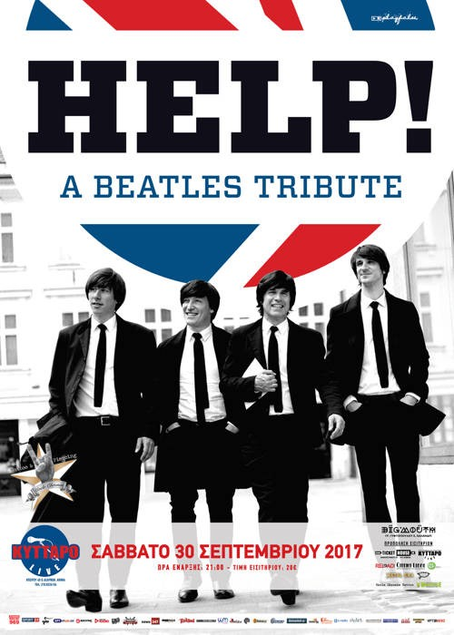 Help! A Beatles Tribute Αθήνα @ Κύτταρο