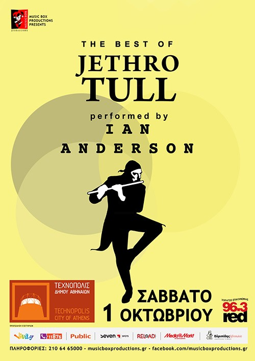 The Best of Jethro Tull by Ian Anderson @ Τεχνόπολις