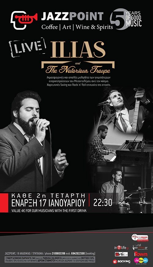 Ilias & The Notorious Troupe Αθήνα @ Jazz Point