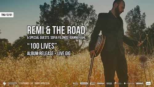 Remi & The Road Αθήνα @ 6 D.O.G.S
