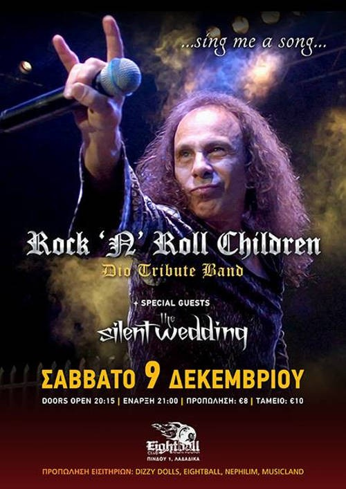Rock 'N' Roll Children, The Silent Wedding Θεσσαλονίκη @ Eightball