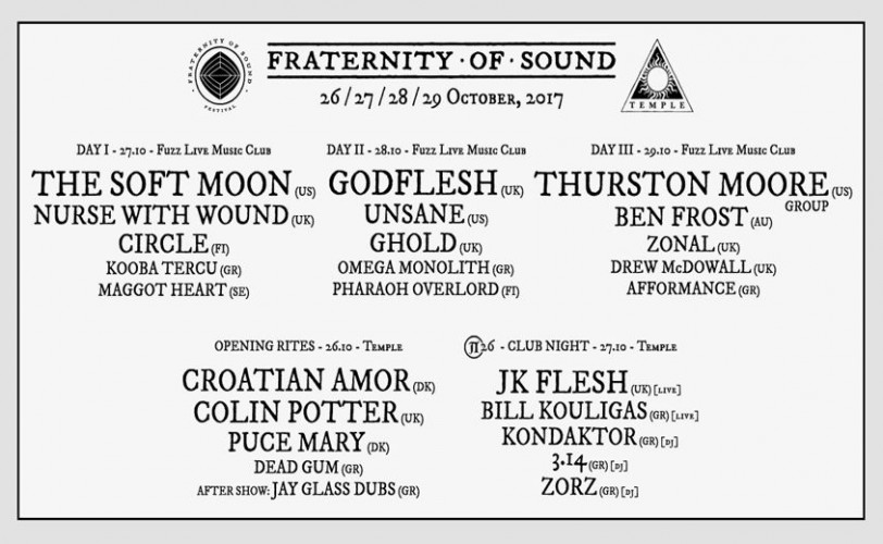 Fraternity Of Sound Festival: Croatian Amor, Colin Potter, Puce Mary, Dead Gum