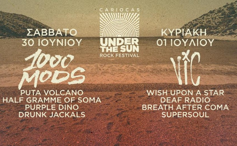 Under The Sun Rock Festival: VIC, Wish Upon A Star, Deaf Radio, Breath After Coma, SuperSoul