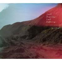 揺らぎ[Yuragi] - Still Dreaming, Still Deafening (EP)