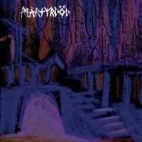 Martyrdöd - Hexhammaren