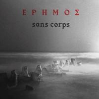 Sans Corps - Έρημος