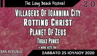 Long Beach Festival και Urban Athens Festival έρχονται ανανεωμένα και «2.0»