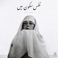 Jaubi - Nafs At Peace