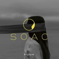 Sons Of Alpha Centauri - Push