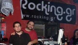 Rocking.gr party στη Θεσσαλονίκη