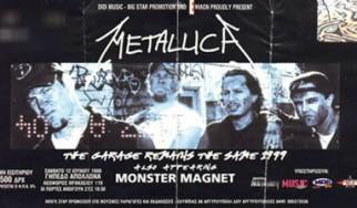 Metallica, Monster Magnet @ Ριζούπολη, 12/06/99