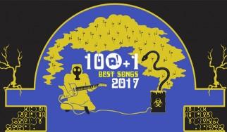 2017: Τα 100+1 τραγούδια της χρονιάς