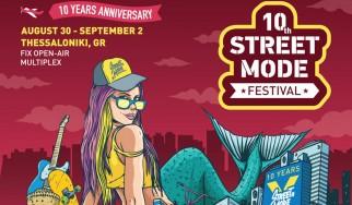 «10»: Γνωρίστε τις μπάντες του Street Mode Festival 2018 (Μέρος 1ο)
