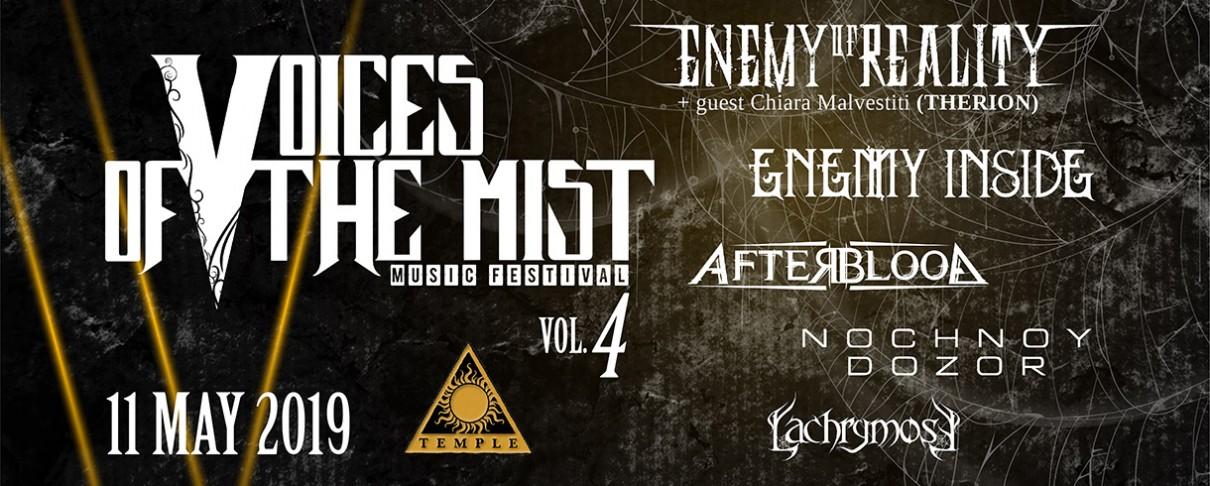 «10»: Τα συγκροτήματα του 4ου Voices Of The Mist Music Festival επιλέγουν τα άλμπουμ που τα επηρέασαν