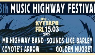 «10»: Κορυφαίες στιγμές του Music Highway Festival