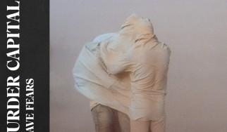 Αντώνης Αντωνιάδης: Τα καλύτερα άλμπουμ του 2019