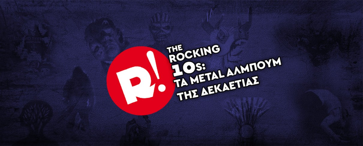 The Rocking '10s: 100 Metal Albums