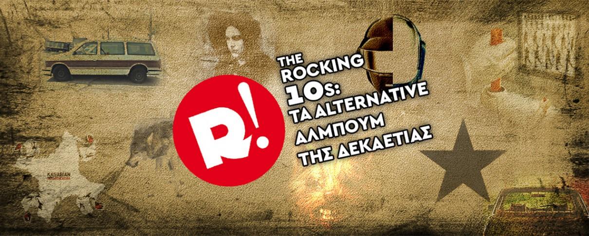 The Rocking '10s: 100 Alternative Albums