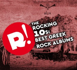 The Rocking '10s: Best Greek Rock Albums