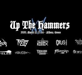 «10»: Τα άλμπουμ που πρέπει να ακούσεις πριν το Up The Hammers XV (Μέρος 1ο)
