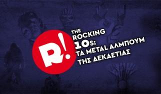 The Rocking '10s: 100 Metal Albums