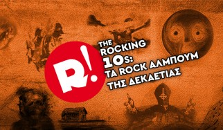 The Rocking '10s: 100 Rock Albums