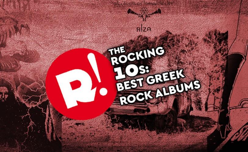 The Rocking '10s: Best Greek Rock Albums