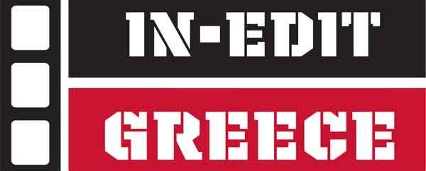 Τρεις προτάσεις που ξεχωρίζουν στο In-Edit Greece 2015 - Athens Edition