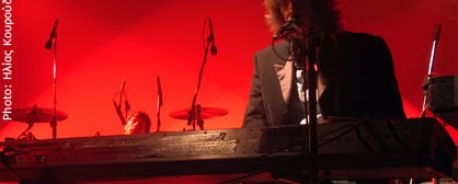 The Waterboys @ Θέατρο Βράχων Μελίνα Μερκούρη, 08/06/07