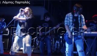 2nd Rockin Festival @ Γρεβενά, 04-05/07/08