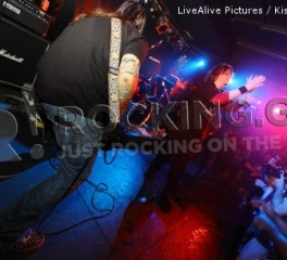Eyehategod, Church Of Misery @ AN Club, 07/07/11