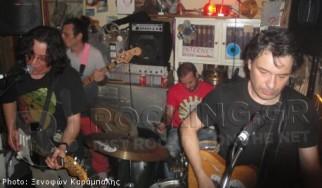 7ο Μεγαλειώδες Πάρτυ: Take The Money And Run & Friends @ Bar Λάθος (Ναύπλιο), 28/05/11
