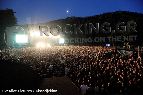 Rockwave Festival crowd, 01/07/12