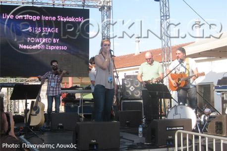 Ειρήνη Σκυλακάκη, Athens, Greece, 14/06/13