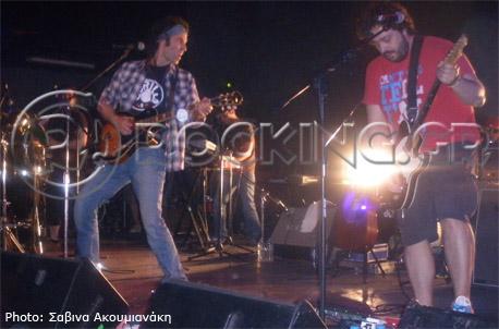 Locomondo, Athens, Greece, 11/05/13