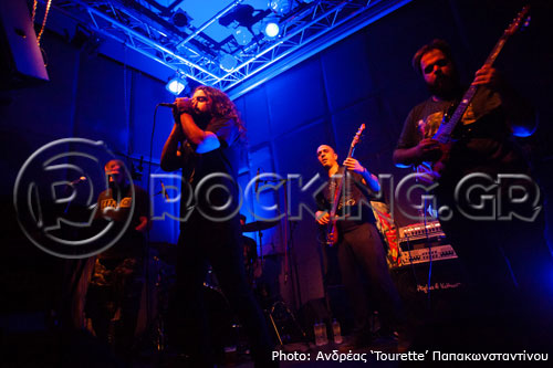 Need, Athens, Greece, 16/10/13