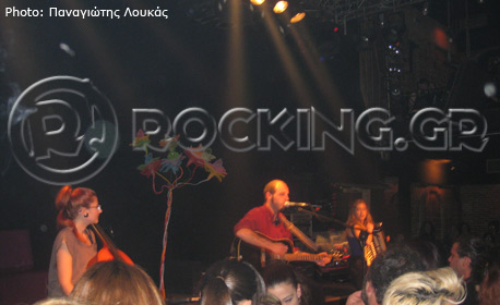Remi, Athens, Greece, 28/03/13