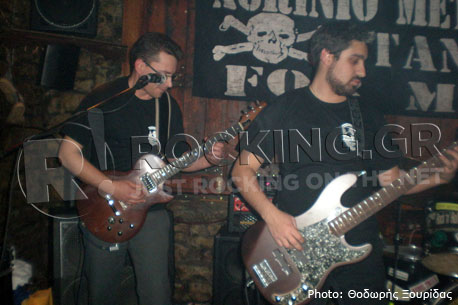 Hancover, Agrinio, Greece, 28/12/12