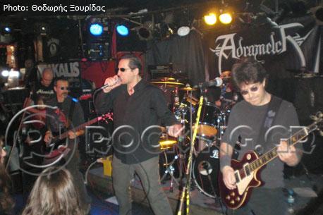 Adramelch, Athens, Greece, 08/03/13