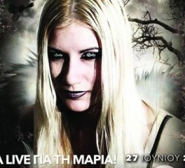 Ένα live για τη Μαρία! (Rock 'N' Roll Children, The Ultimate Sin, Marauder κ.ά.) @ Κύτταρο Club, 27/06/14
